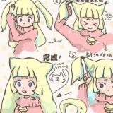 猫耳的绑法
